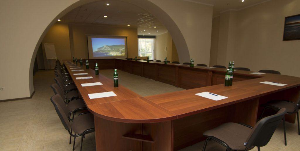 Конференц зал в гостинице Бухта Мечты