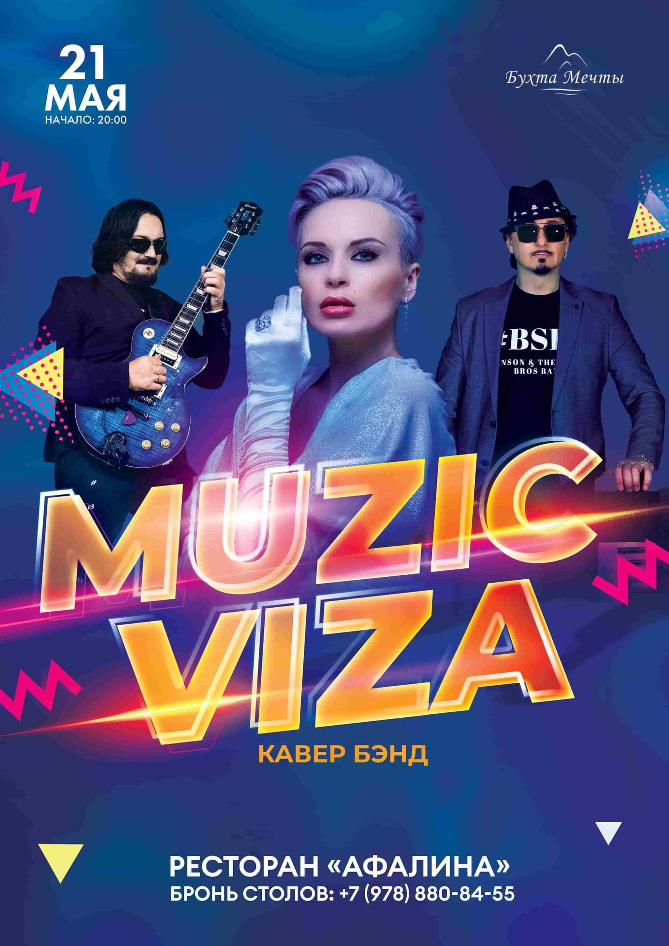 Концерт Muzic Viza в Бухте Мечты