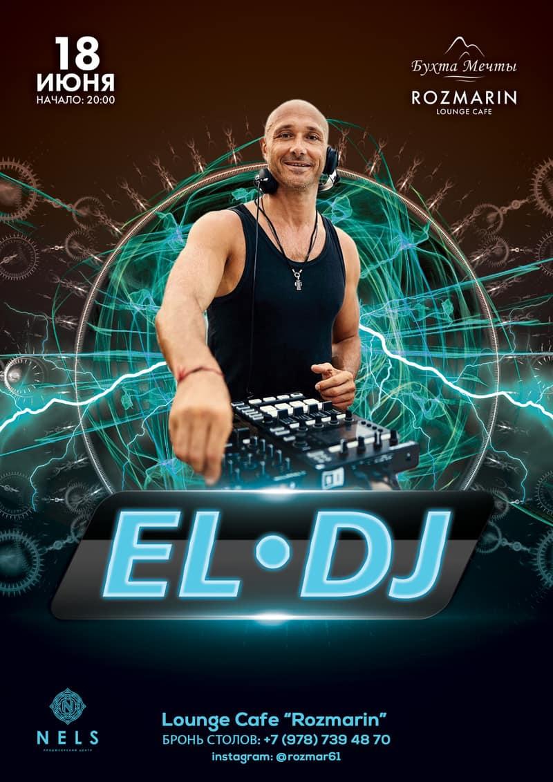 EL DJ в бухте мечты